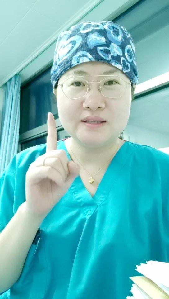 什么样的室间隔缺损需要尽早手术?