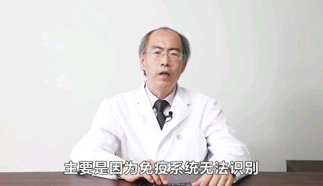 哪些癌症适合靶向治疗?