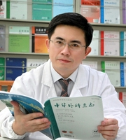 王志刚_好大夫在线