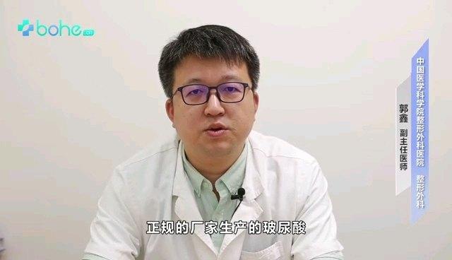 玻尿酸溶解酶的使用方法