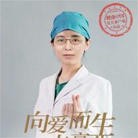 张家瑞医生