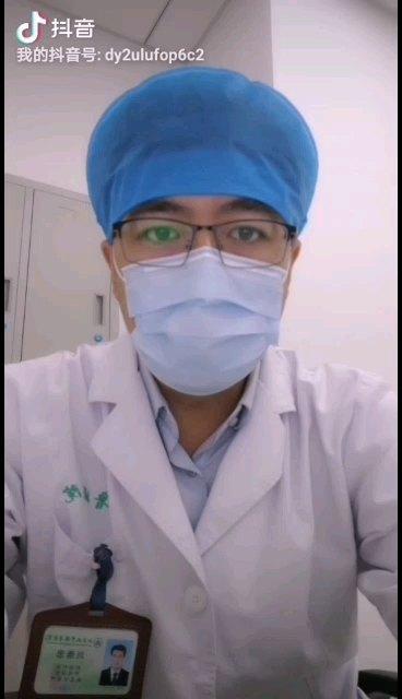 肝血管瘤的治疗