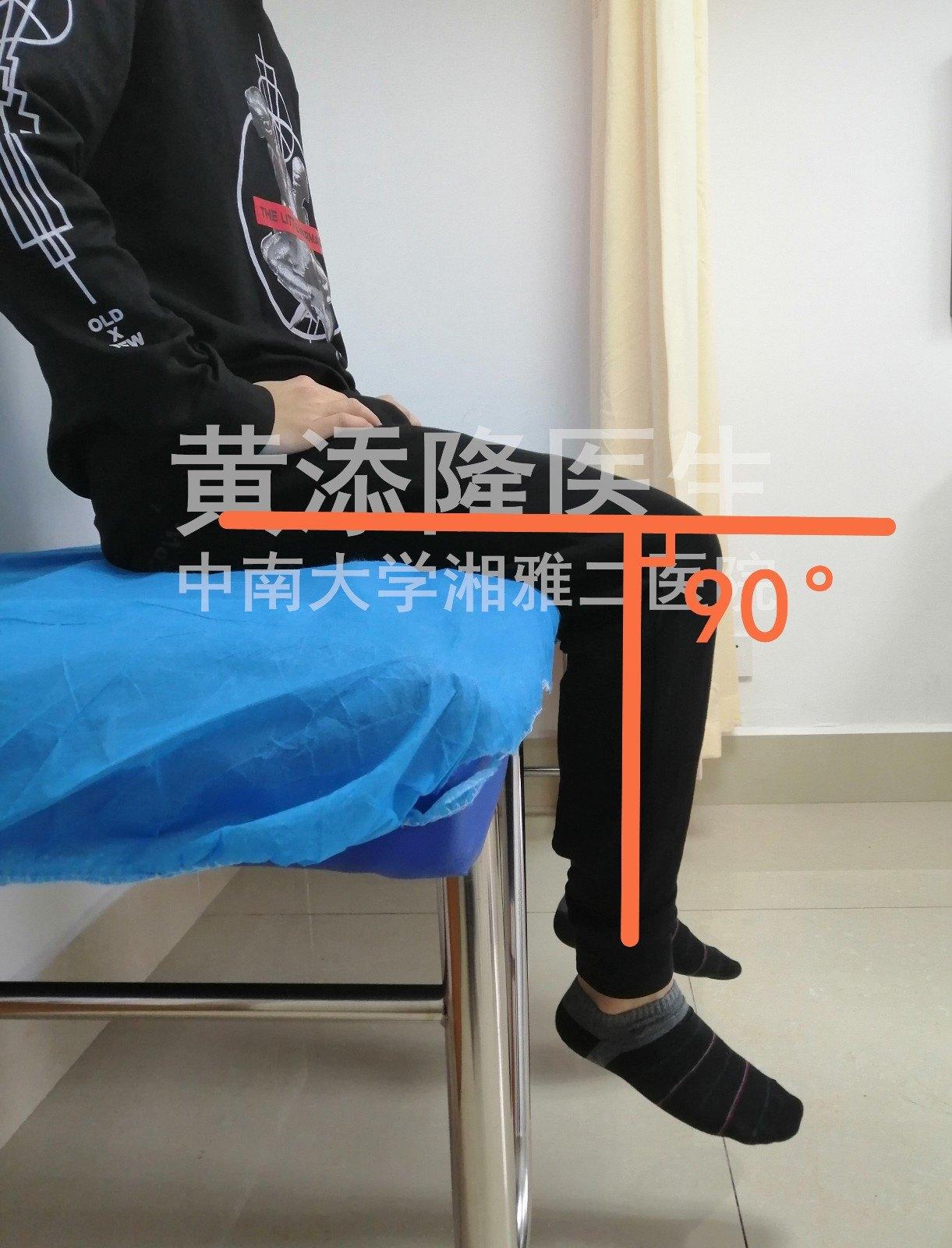 ACLR康复--屈膝90度_副本.jpg