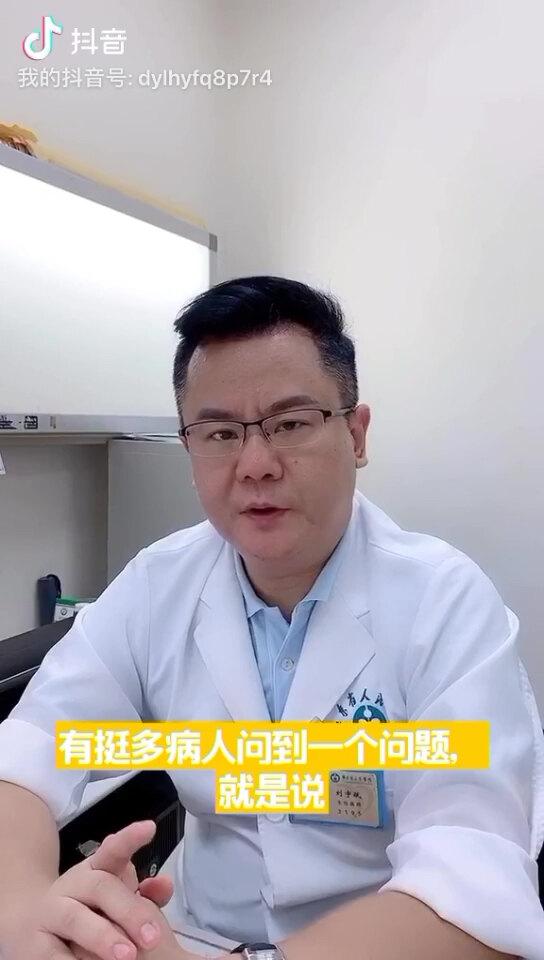 中晚期肝癌应该怎么办?