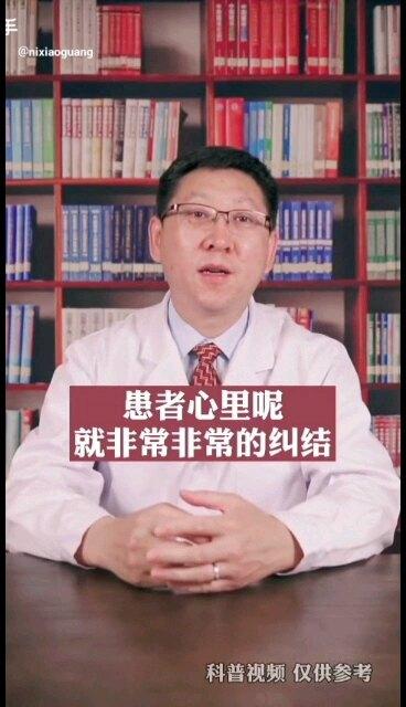 鼻咽癌如何检查确诊