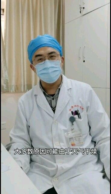 鼻出血的常见病因和注意事项