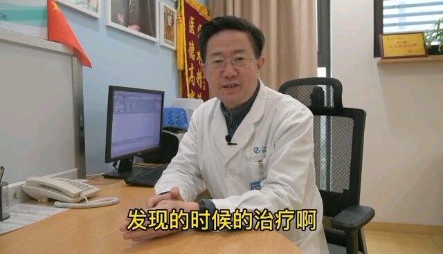 解惑鼻咽癌的复发率高吗?