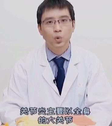 类风湿关节炎和风湿性关节炎如何鉴别?