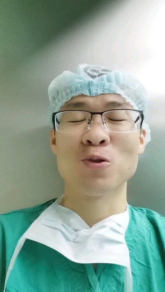 椎间孔镜手术风险高吗,会不会术后瘫痪?
