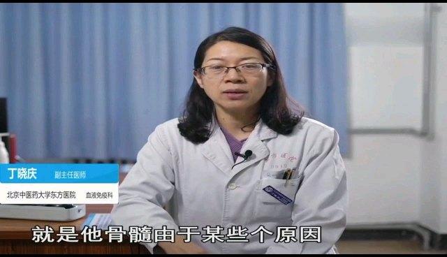 什么是再生障碍性贫血?