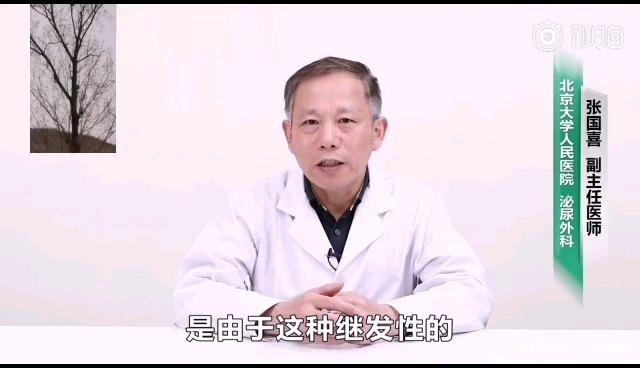 血尿是什么原因引起的,自己怎样判断尿血的病因?