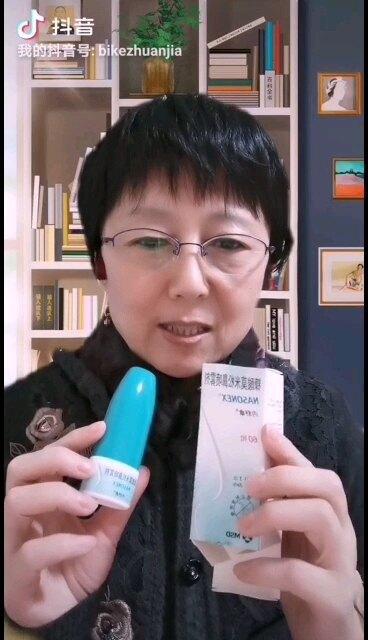 糠酸莫米松鼻喷剂使用方法
