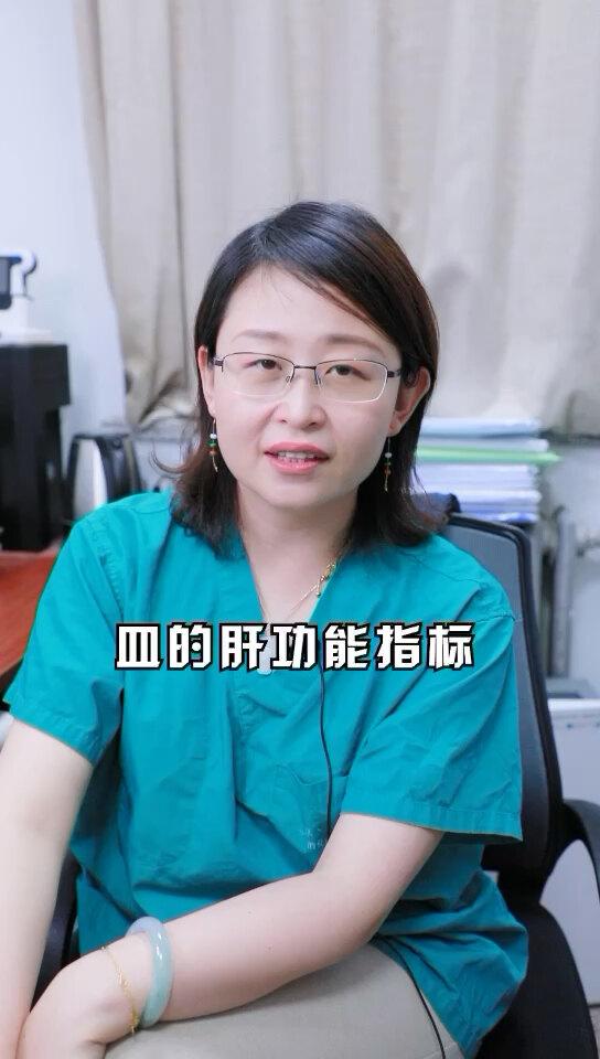 肝功能异常不等于肝炎