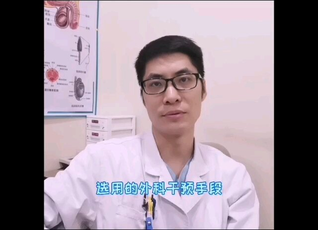 精索静脉曲张,显微手术治疗是首选!!