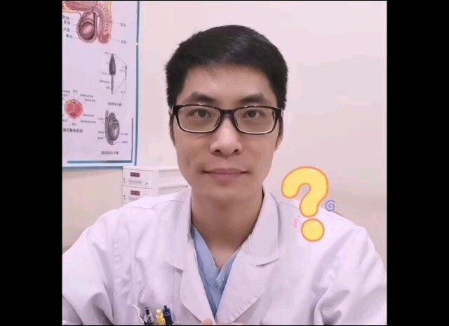 精索静脉曲张,药物治疗有效吗?