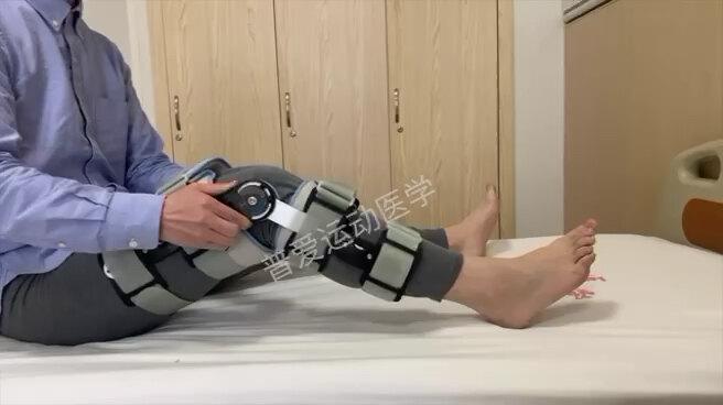 这个膝关节活动度的锻炼视频,主要是针对髌骨脱位的朋友,做了胫骨结节移位手术的。