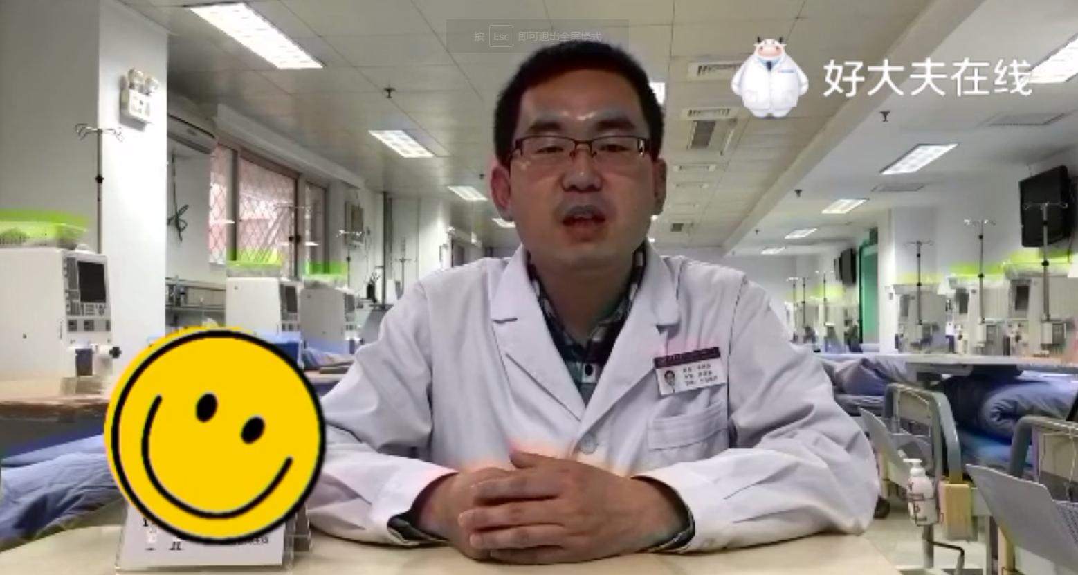 尿毒症概述,尿毒症有真的得了尿毒症该怎么办?