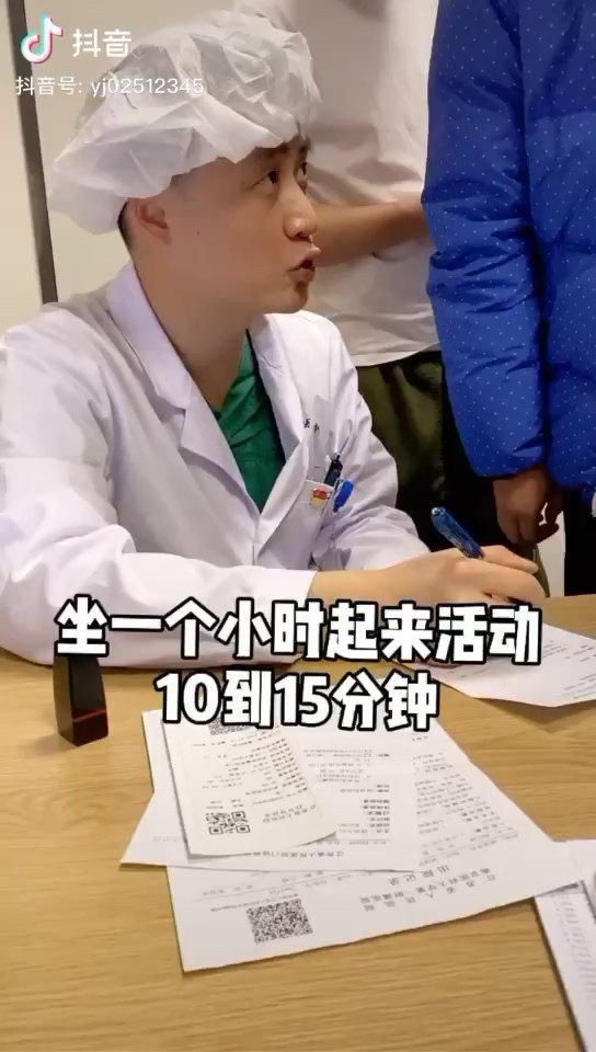 科普:前列腺炎治疗过程中的一些日常注意事项!(看完点赞才是乖宝宝!)